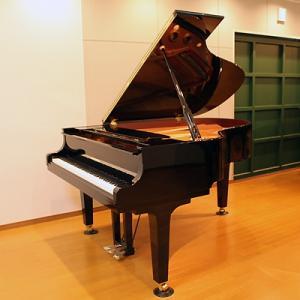 Piano à queue Yamaha C3X Laqué noir